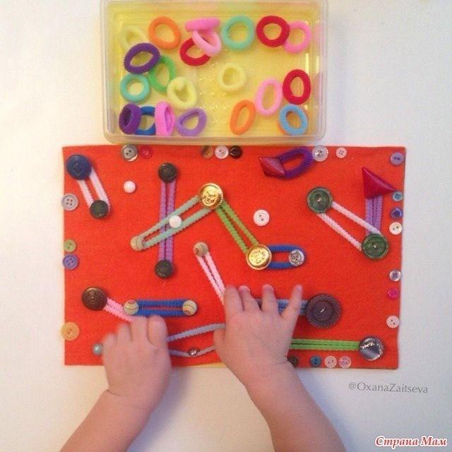 Развивающие пособия для детей до года своими руками 331