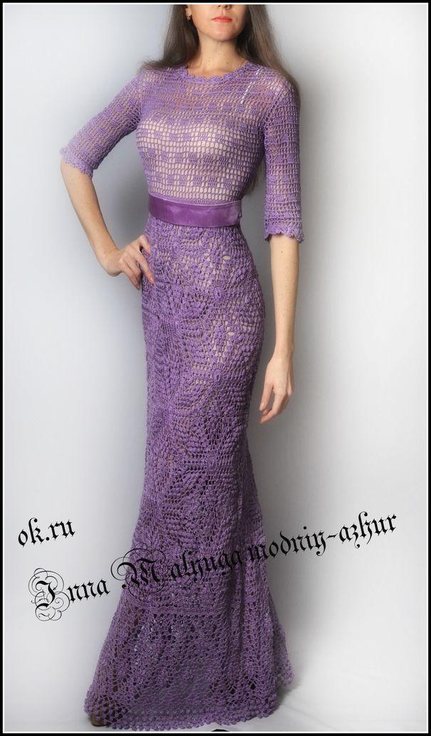 Платье зефир