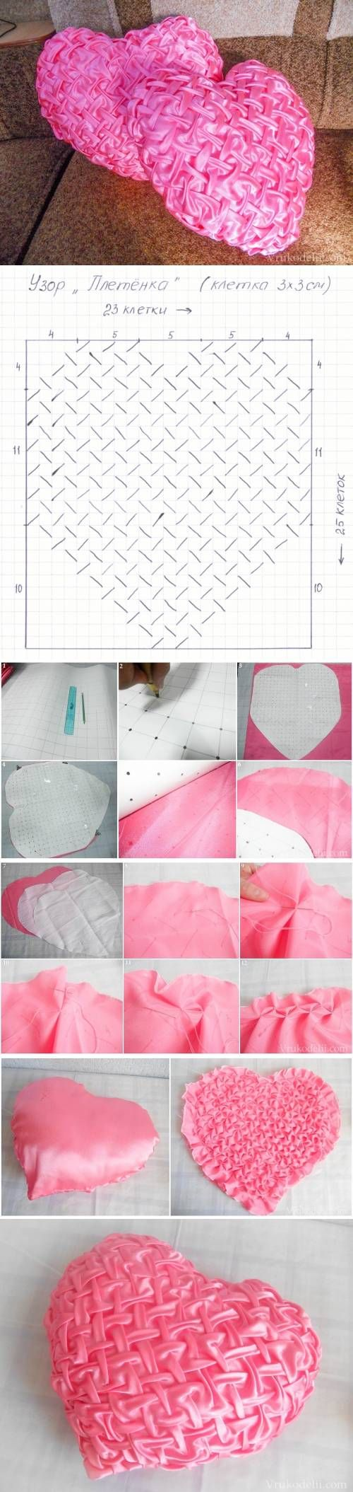 DIY Stylish Heart Pillow