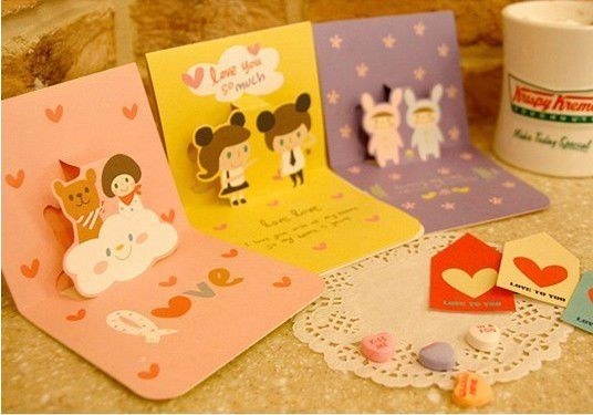free valentine day card messages