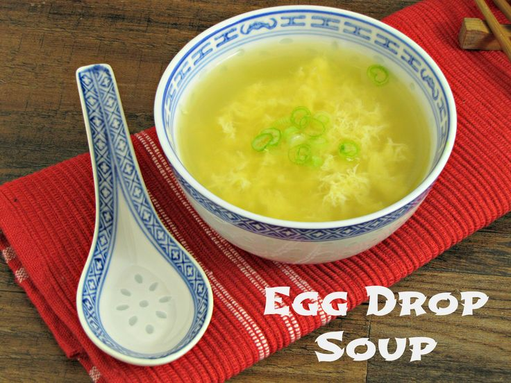 Egg Drop Soup | Favorite Recipes | Pinterest