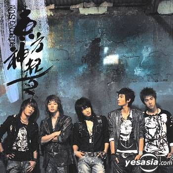 U Arrive In The Rising Sun TVXQ - Rising Sun | My K-pop Collection | Pinterest