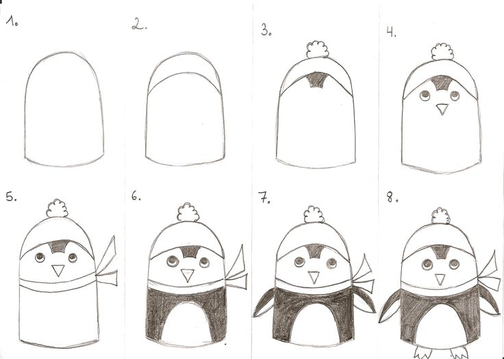 How to draw a PENGUIN (1st/2nd grade)