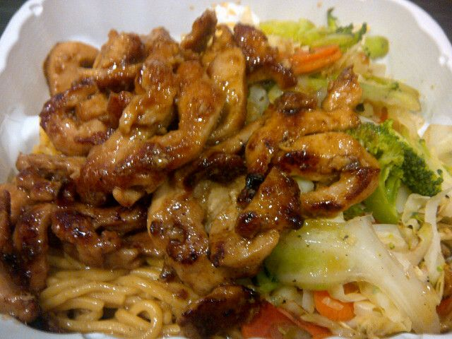Sarku Japan chicken teriyaki with soba noodles