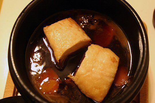 Japanese Braised Pork Belly   the kitchn