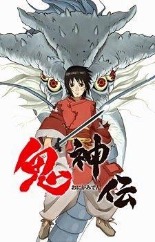Phim Onigamiden