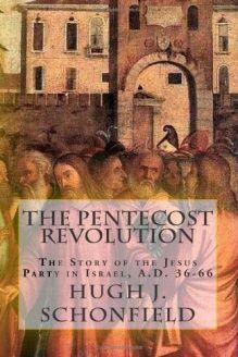 hugh pentecost books