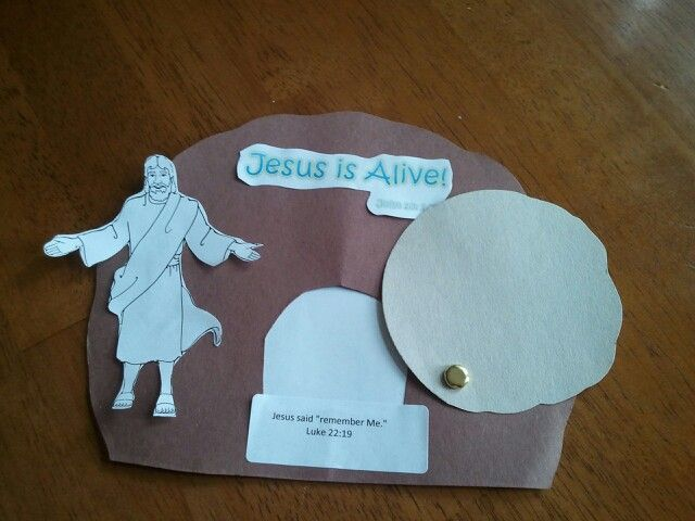 Jesus is alive the tomb is empty church christian for Jesus is alive craft ideas