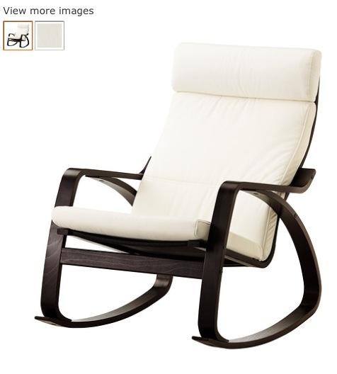 Ikea Unterschrank Ausziehbar ~ POANG rocking chair IKEA Perfect for nursery  Baby  Pinterest