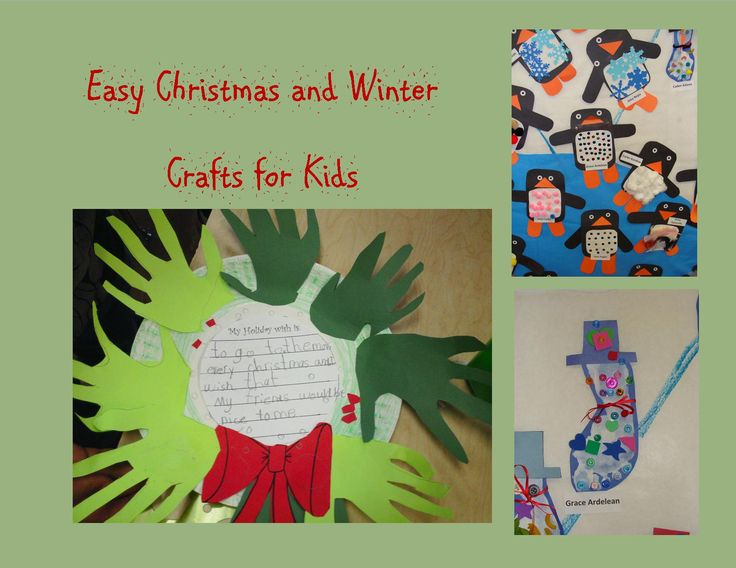 Winter Easy Kids Christmas Crafts
