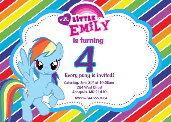 My little pony rainbow dash birthday party invitation for Rainbow dash cake template
