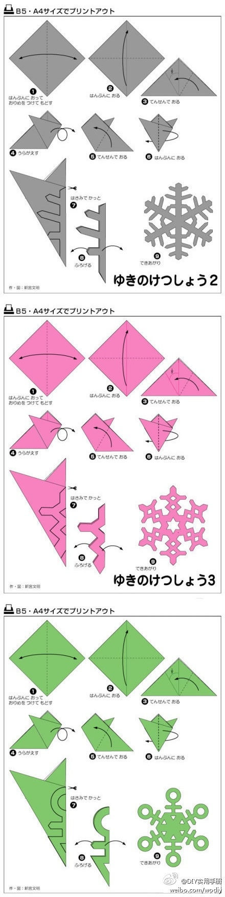 origami snowflake 28 images sci s card snowflakes how