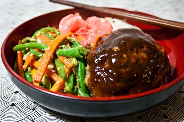 ... Hambagu ハンバーグ Japanese Style Hamburger Steak With Side