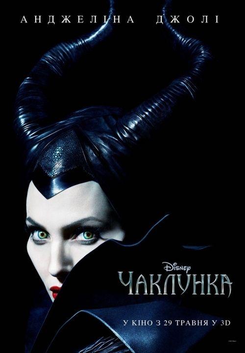 Watch Maleficent Online - YouTube