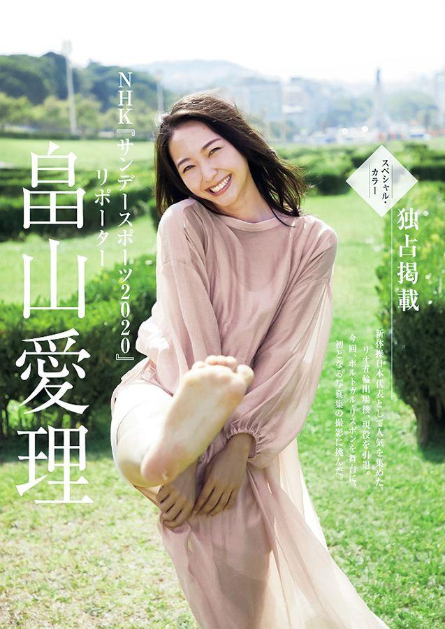 畠山愛理の画像 p1_18
