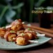 Bacon Wrapped Shrimp Toast -- a twist on a Chinese classic!