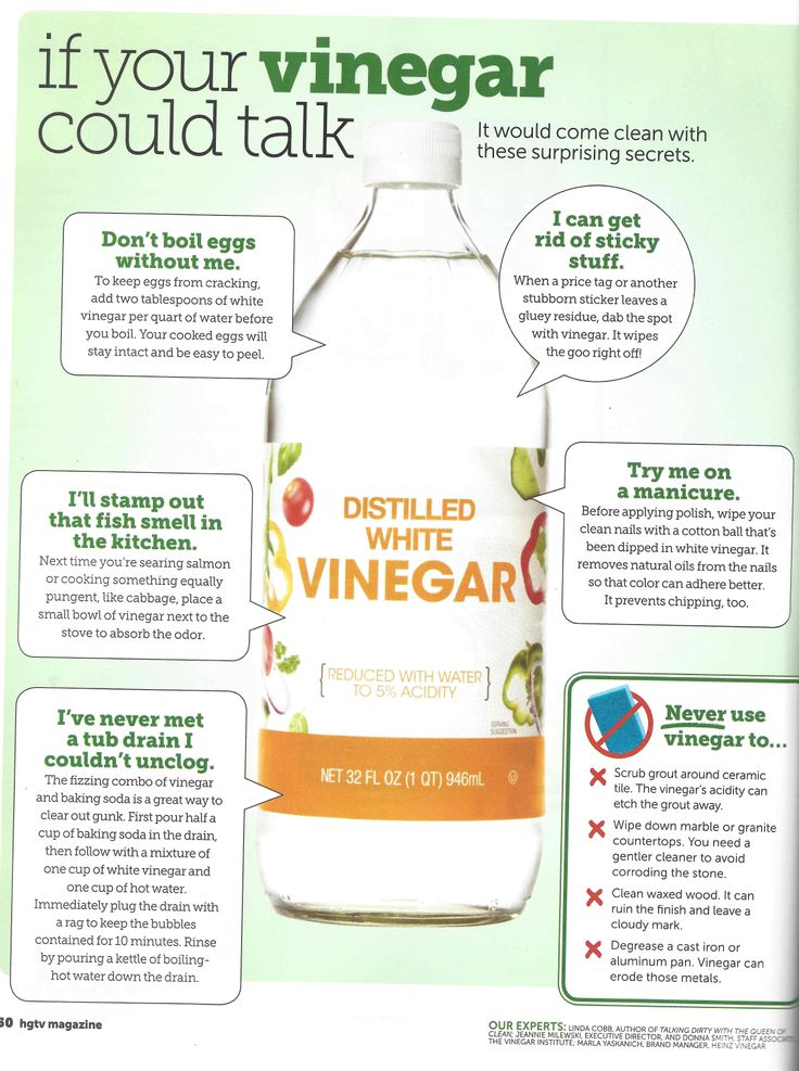 some of the many uses of white vinegar traveling gal