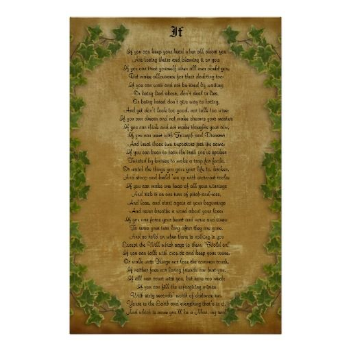 'If' by Rudyard Kipling Analysis