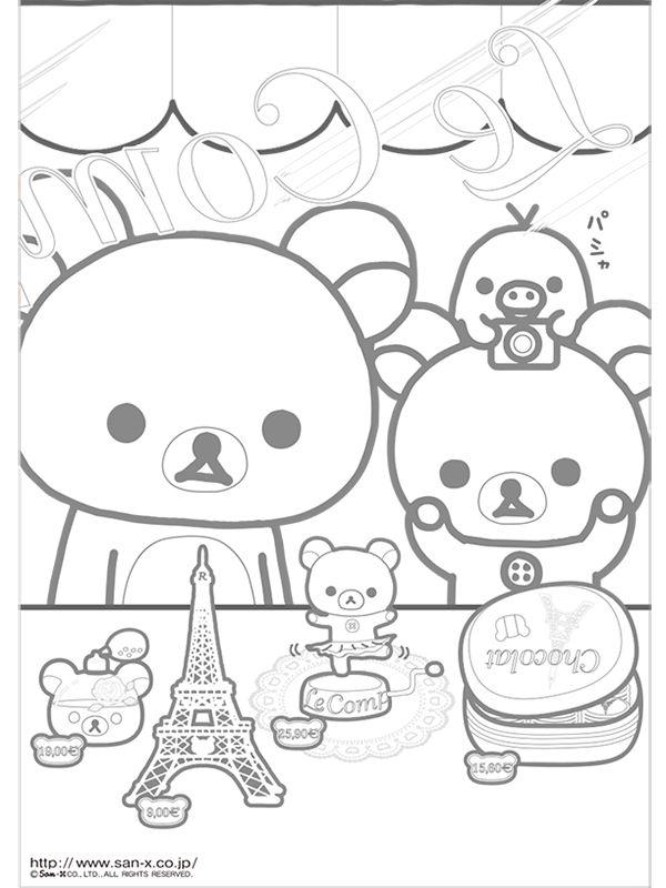 rilakkuma    coloring pages kawaii
