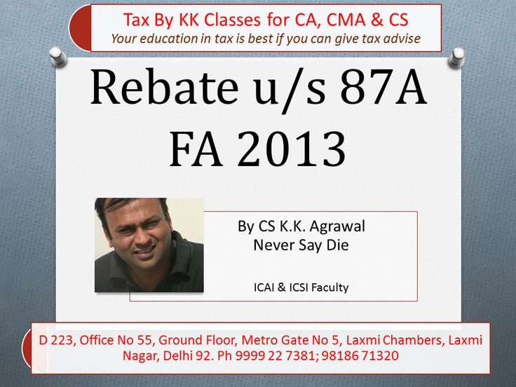 Rebate u/s 87A. Benefit of tax to few