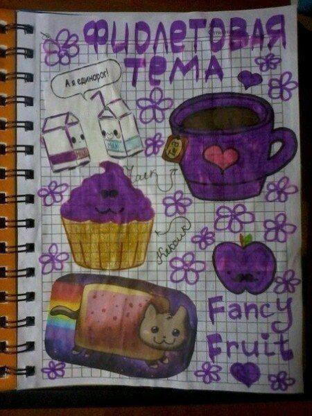 Идеи для лд фиолетовая тема фото