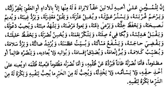 essays on islam religion