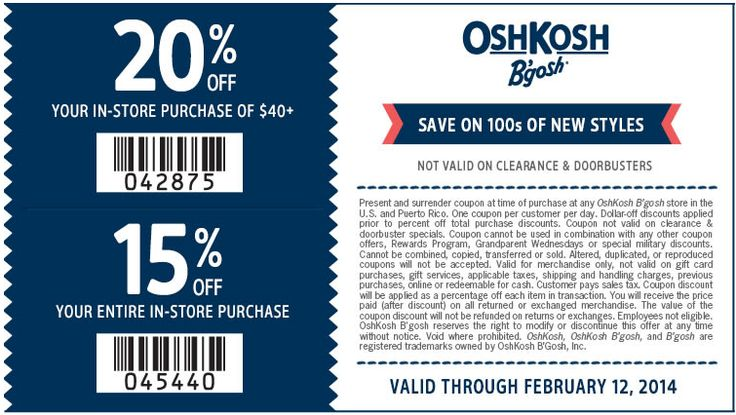 Carter's oshkosh coupons canada 2018