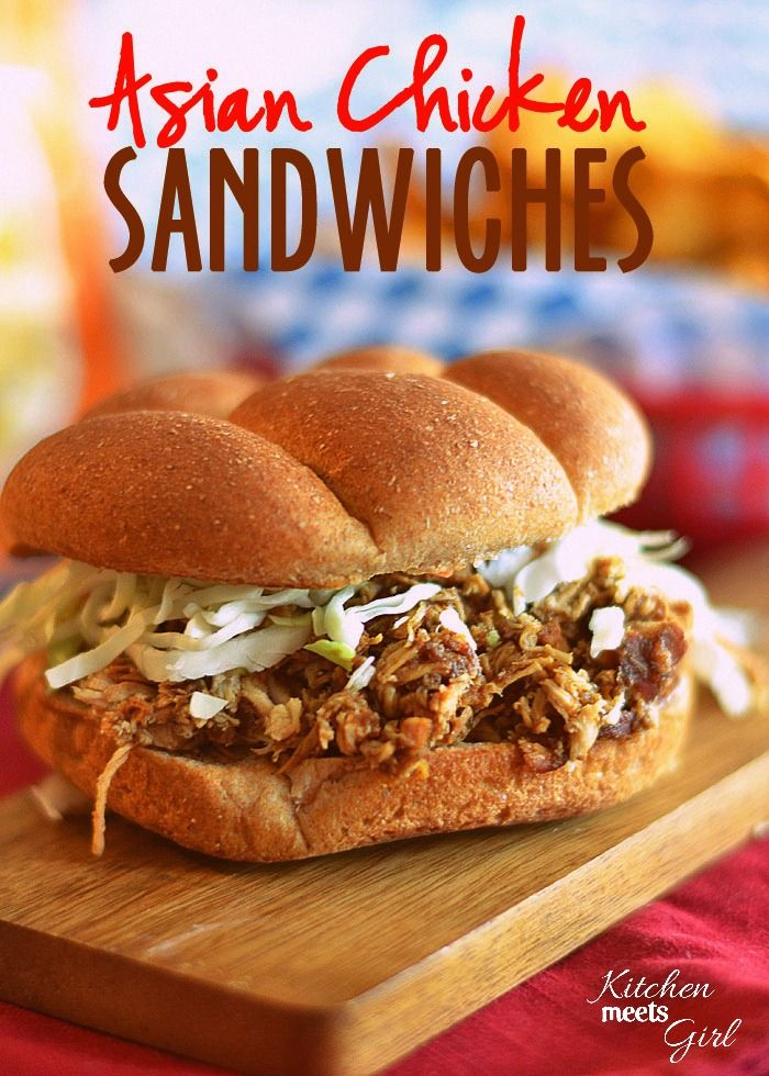 secret ingredient in these easy, slow-cooker Asian Chicken Sandwiches ...