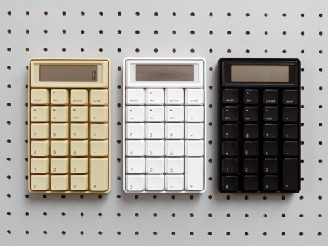 Keyboard Calculator