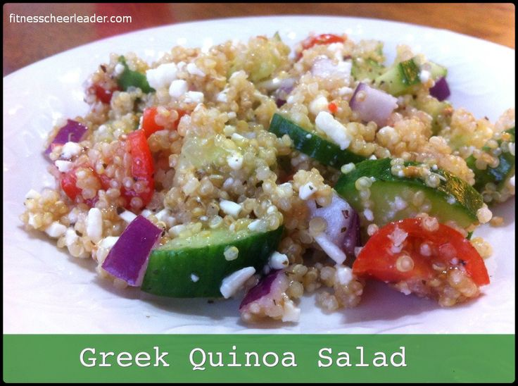 ... , this simple quinoa salad has all of your favorite Greek flavors