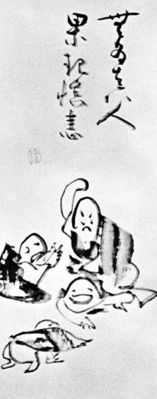 仙厓義梵の画像 p1_18