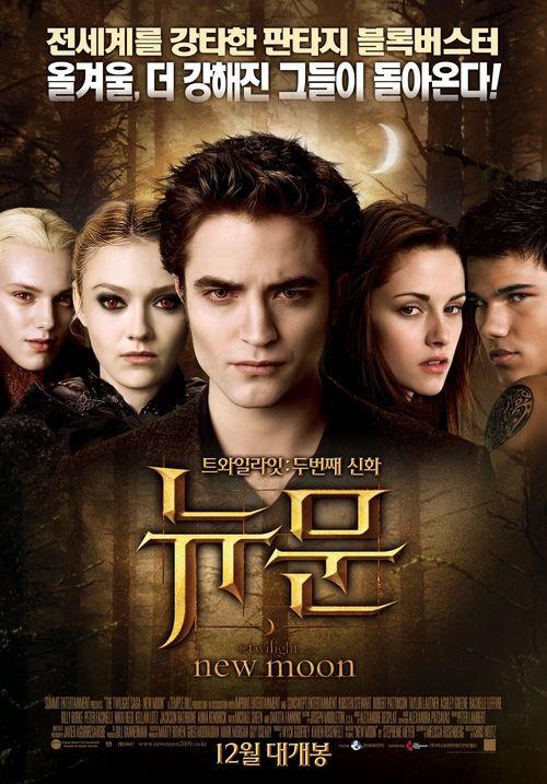 Watch Full movie Twilight (2008) Online Free - Fantasy