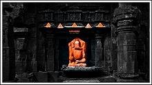 Ganapati, Harishchandreshwar Temple