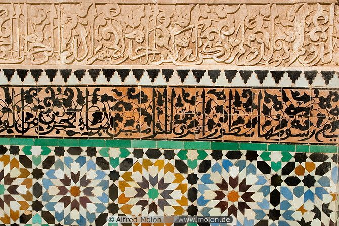 Here we see how complex Arabic is used in the Art on the mosques. Notice the colours are also common. Green, pale blue and mustard, influenced by the Mediterranean history as well.