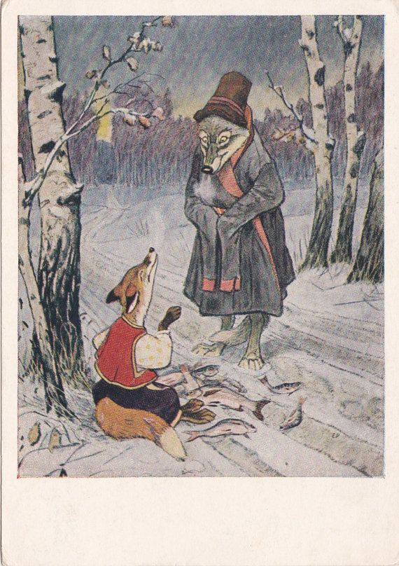 Illustration by rachev for russian folk tale the fox and the wolf