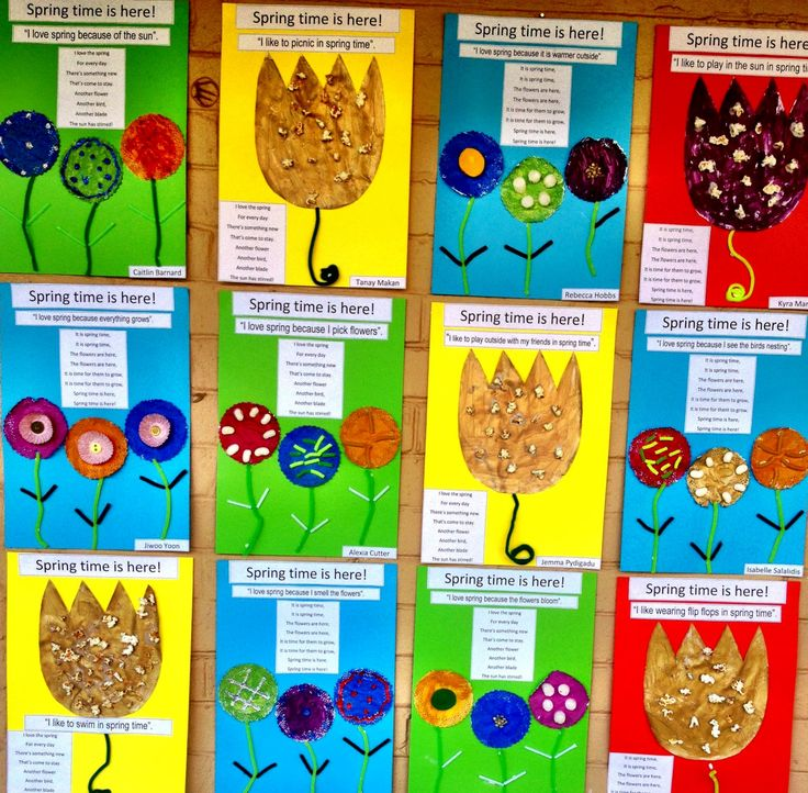 valentine's day art projects for kindergarten