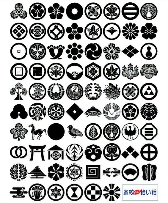 japanese kamon�family clan symbol clan symbol family