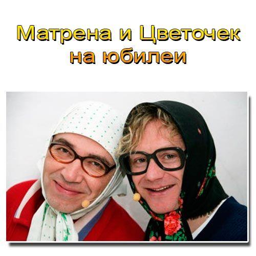 Сценарий 60 лет свекрови стихи на 23