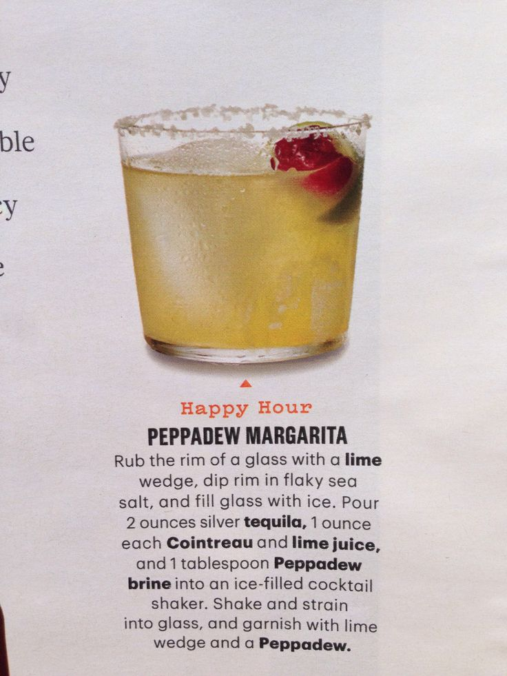 Martha Stewart Peppadew Margarita. The perfect twist for Cinco de Mayo this year!