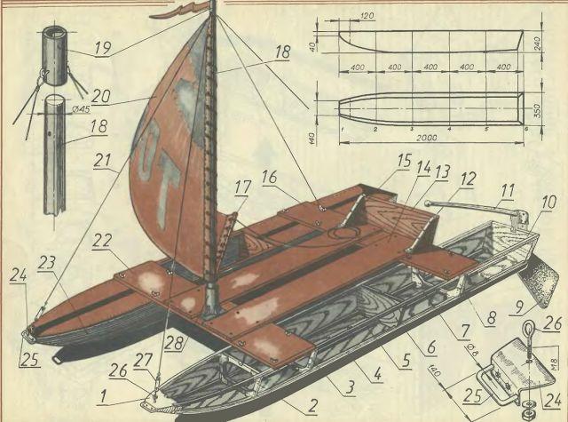 Как построить тримаран своими руками 8