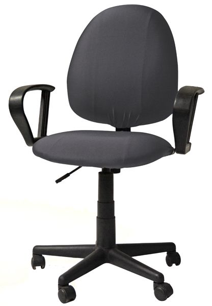 Pin By Neat Seat Cover On Office Chair Seat Covers Pinterest
