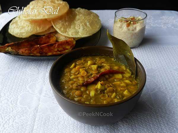 Bhaja Muger Dal/Roasted Mung Soup Recipes — Dishmaps