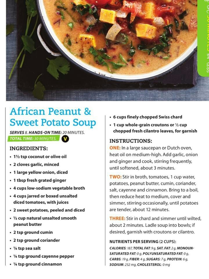 African Sweet Potato And Peanut Soup Recipe — Dishmaps