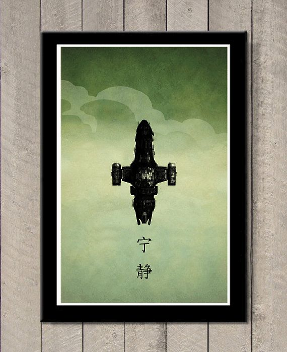 Firefly tv poster - photo#20