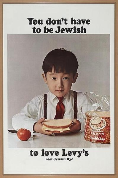 how do we know he's not jewish?