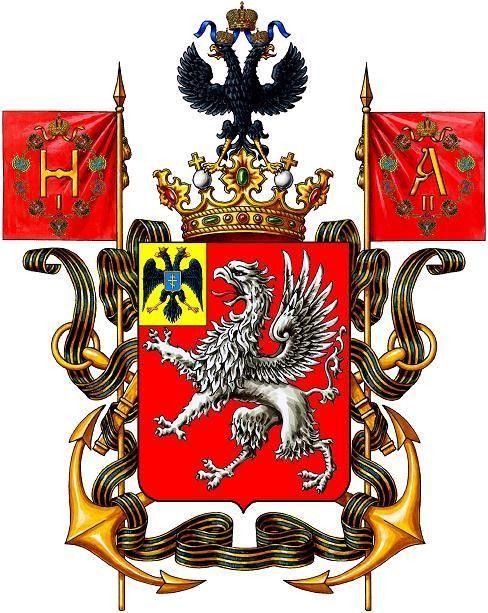 Электронные рисунки гербов.: pinterest.com/pin/460774605595824621