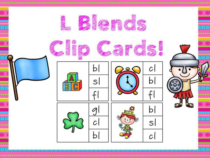 Blends Clip Cards!