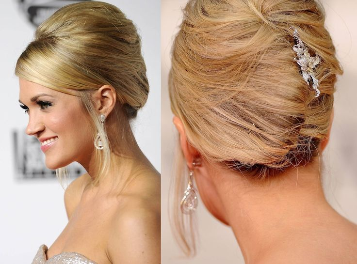 Carrie Underwood updo | wedding | Pinterest