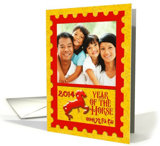 Chinese New Year 2014 Year of the Horse Gong Xi Fa Cai Photo Card