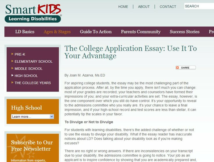 your admissions essay